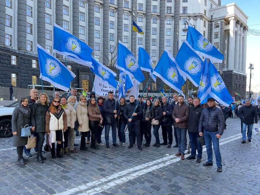 Масова акція у Всесвітній день дій за гідну працю