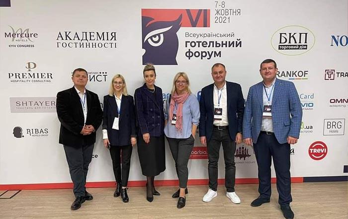 VI Всеукраїнській готельний форум